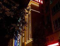 Guangzhou New Phoenix Hotel