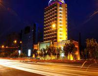 Changchun Ramada Hotel