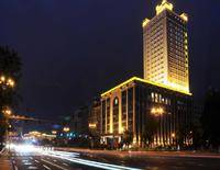 Qilu International Hotel Harbin