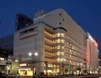 Mielparque Hiroshima Hotel