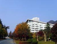 Sorak Park Hotel & Casino