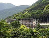 Hakonenomori Okada