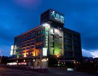 Aroma Hotel