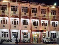 Hotel Maa Saraswati