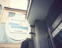 Chingu Guesthouse