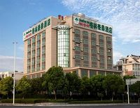 GreenTree Inn Taizhou Gaogang District Gov. Business Hotel