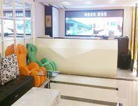 Shun-Yi Business Hotel