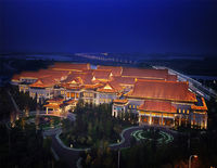 Hilton Tianjin Eco City