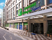 Holiday Inn Express Dujiangyan Ancient City