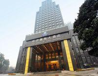 Days Hotel Suites Hengan Chongqing