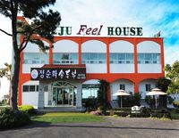 Jeju Feel House