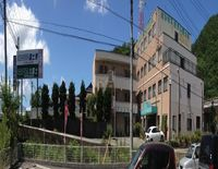 Business Hotel Fujimi