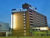 HOTEL HOKKE CLUB NIIGATA-NAGAOKA