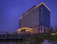 HUALUXE Hotels & Resorts Yangjiang City Center
