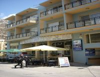 Aparthotel Ulysses