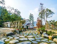 Yo Shen Jing Resort