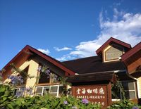 Sheipa Leisure Farm