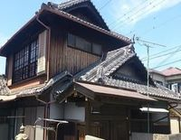 Guest House Misaki Kominka House