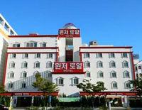 Windsor Royal Hotel