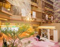 Iwakuni Kokusai Kanko Hotel