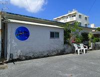 Okinawa Guest House Fushinuyauchi - Hostel