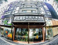 Nostalgia Hotel Temple of Heaven Beijing
