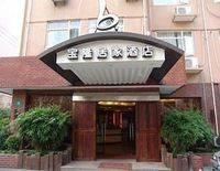 Baolong Homelike Hotel Baogang Youyi Branch Shanghai