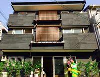 Kyoto Hostel Ryokan