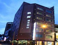 Hefong Kelly Hotel