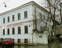Fligel Hotel
