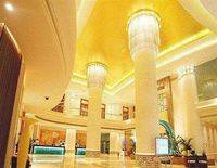 ShenzhenAir International Hotel