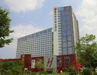 Ramada Plaza Shenzhen North