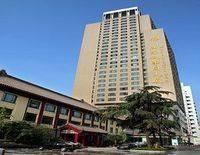 Yishiyuan Hotel