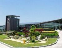 Landison Hotel Huzhou