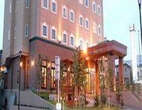 Hotel Grantia Shiretoko Shariekimae
