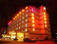 Shenzhen Nanyuewan Hotel
