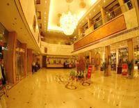 XIAMEN HUAQIAO GRAND HOTEL