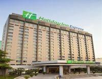 Holiday Inn Express Zhengzhou