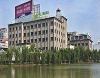 Shanghai RHEA Lakeview Hotel