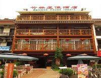 Bamboo House Resort