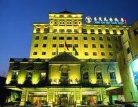 Beijing Dong Jiao Min Xiang Hotel