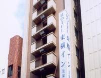 Toyoko Inn Naha Mie-Bashi-Eki