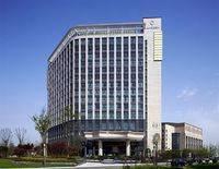 Cixi Landison Plaza Hotel