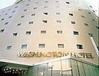 Chiba Washington Hotel
