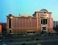 CTS (HK) Grand Metropark Hotel Beijing