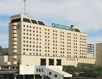 Chisun Hotel & Conference Center Niigata