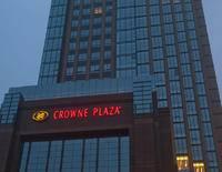Crowne Plaza Hangzhou Grand Canal