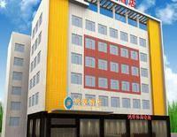 HONGGANG BUSINESS HOTEL