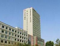 Ramada Plaza Yiwu