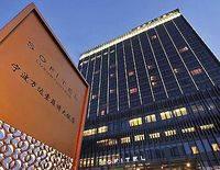 Hotel Sofitel Wanda Ningbo